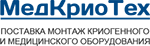 МедКриоТех Логотип